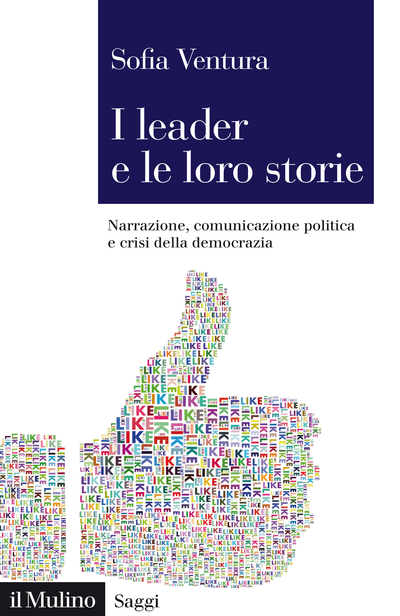 Cover Leaders and Their Stories